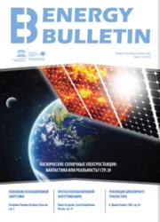 №21, 2016 Космические солнечные электростанции: фантастика или реальность?