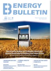 №10, 2011 Биоэтанол: новые источники сырья для удовлетворения потребностей транспорта