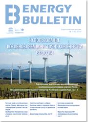 №8, 2010 Использование возобновляемых источников энергии в России