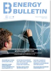 №16, 2013 Энергетическое образование и подготовка специалистов для возобновляемой энергетики