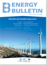 №2, 2008 Альтернативные и возобновляемые источники энергии